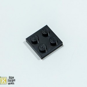 NEW Lego 302226 3022 1x Black 2x2 Plate 2X2